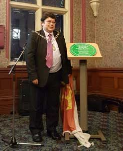 Charles Jones plaque unveiling